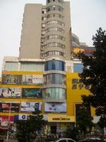 Home Inn Maanshan Jiefang Road
