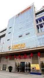 Nanjing Daguan Shijie Hotel Photos