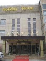 Nanjing Fuluola Holiday Hotel