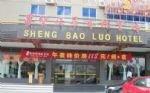 Shengbaoluo Hotel