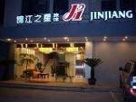 Jinjiang Inn (ningbo Zhaohui)