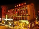 Ningbo Aulic Business Hotel