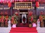 Hongshanyi Inn