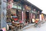 Pingyao Yixingyi Tongfu Hotel