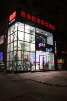 Qingdao Chuangyi Shishang Chain Hotels(minjiang Road Fashionable)