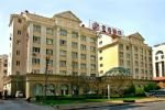Qingdao Huangjia Hotel