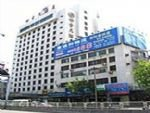 Sifang Hotel