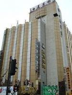 Baisha Hotel Shanghai