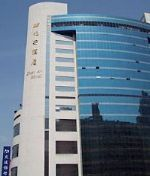 Zhaoan Hotel Shanghai