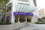 Hanting Express Shanghai Yan An Road