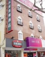 Hanting Inns Shanghai West Nanjing Road