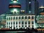 Oriental Riverside Hotel Shanghai