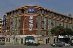 Starway Hotel Pudong Airport Chenyang Shanghai