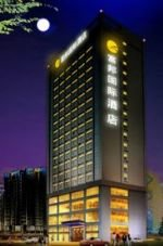 Fubang International Hotel Shenzhen