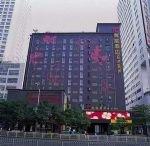 Haifu Hotel Shenzhen