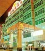Horaton Hotel Shenzhen