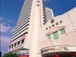 Shenzhen Empire Hotel