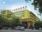 Shenzhen Golden Plaza Hotel