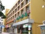 Shenzhen Juntin Hotel Photos