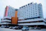 Shuangxiwei Hotel Shenzhen