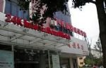 24k International Hotel Suzhou Tongjing Road