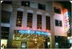 Guanqian Holiday Hotel