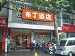 Pod Inn Suzhou Shilu