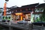 Garden View Hotel Suzhou
