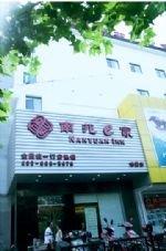Nanyuan Inn Suzhou Guanqian