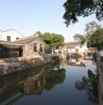 Pingjiang Lodge Photos