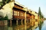 Wuzhen Guest House