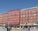 Labrang Civil Aviation Hotel