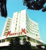 Airline Hotel Xiamen