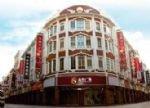 Bestel Hotel Xiamen