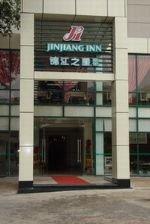 Jinjiang Inn Songbo