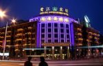 Lujiang Hotel Photos