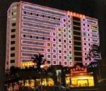 Xiamen Plaza