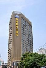 Days Hotel And Suites Xinxing Xian