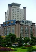 Hna Hotel Downtown Xian