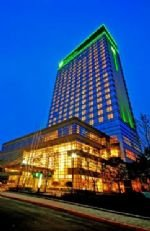 Holiday Inn Xian Greenland Century City