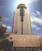 Hongye Hotel Xian