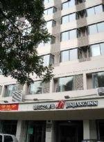 Jinjiang Inn (xian Jiefang Road)