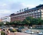 Melody Hotel Xian