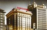 Ramada Bell Tower Hotel Xian