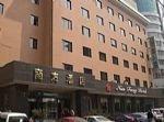 Shanxi Nanfang Hotel (anban Street)