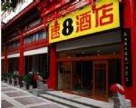 Super 8 Hotel Xi Da Jie