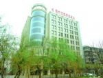 Union Alliance Atravis Executive Hotel