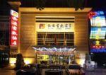 Xian Fukai Hotel