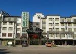 Jasper International Hotel