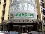 Yangzhou Dihao Hotel